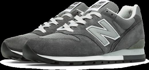 Cómo limpiar las zapatillas New Balance