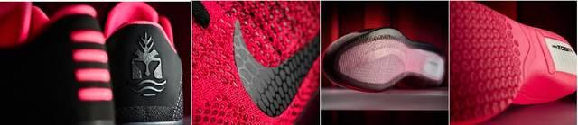 Nike Kobe XI Achilles Heel Eric Avar
